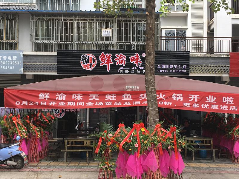 雷电竞app官网雷电竞下载雷电竞app官方下载四川安仁店