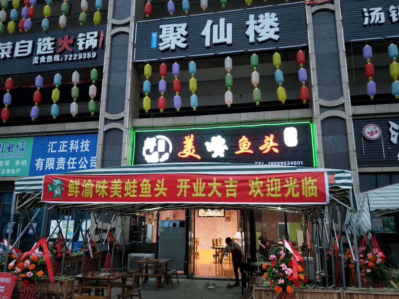 雷电竞app官网雷电竞下载雷电竞app官方下载四川绵阳店